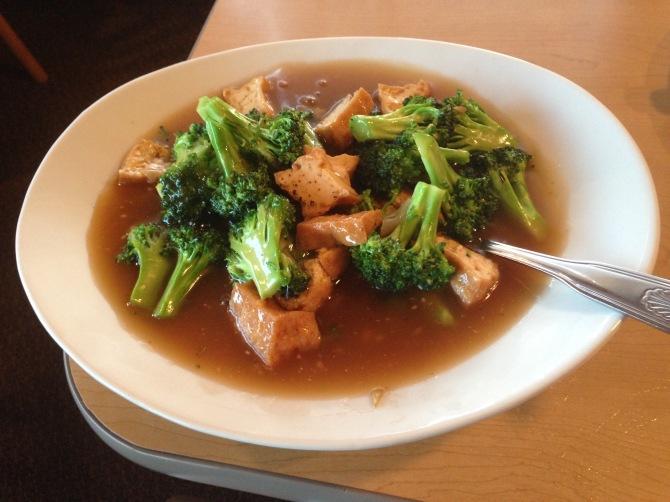 rad na with tofu