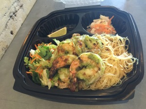 curried shrimp and rice stick noodles