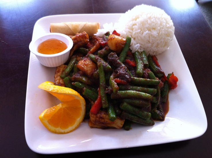spicy green beans lunch special with mixed seafood