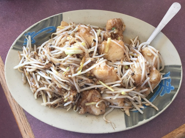 fish fillet with bean sprouts and yellow chives